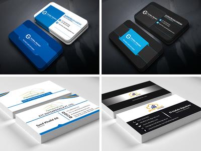 Business Card (V-04)