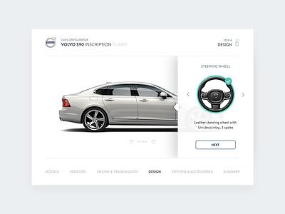 Car Configurator – Volvo S90 user interface ui cars car configurator volvocars