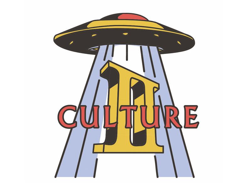 Migos Culture II samborghini design shirt t graphic 2 culture migos