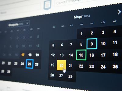 Kupibilet calendar