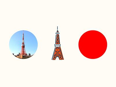 ICON - TOKYO, JAPAN design illustration icon