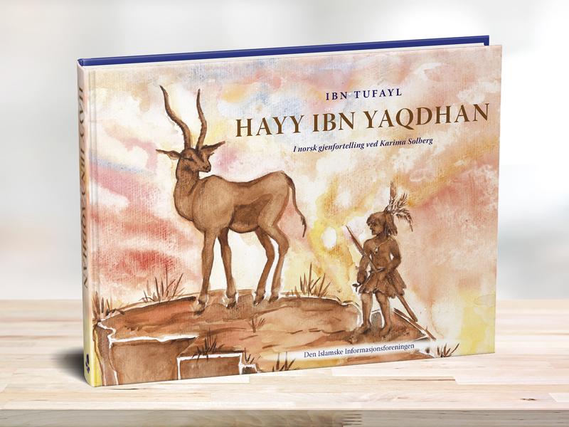 Hayy Ibn Yaqdhan bookcover islam typogaphy graphic design childrens book book print creative design