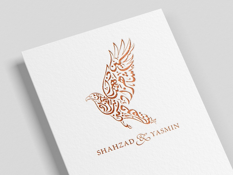 Calligraphy Wedding Emblem