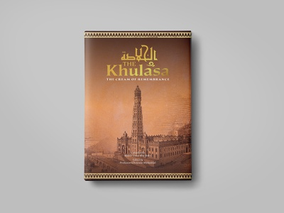The Khulasa, The Cream of Remembrance Cover muslim calligraphy inspiraldesign islam graphic design print typography arabic creative design