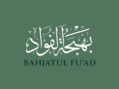 Bahjatul Fu'ad Logo brand logo design calligraphy graphic design typography logo branding arabic creative design
