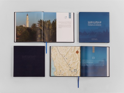 Makkah to Madinah: A Photographic Journey of the Hijrah Route cartography history hijrah madinah makkah typography arabic typography print arabic book design art design