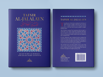 Tafsir al-Jalalayn book cover cover design islamic pattern quran arabic calligraphy typography books art print design creative