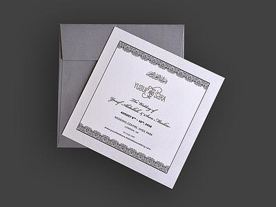 Mahabba Wedding save the date muslim nikah walima celebration wedding wedding stationary wedding invite invite print design creative