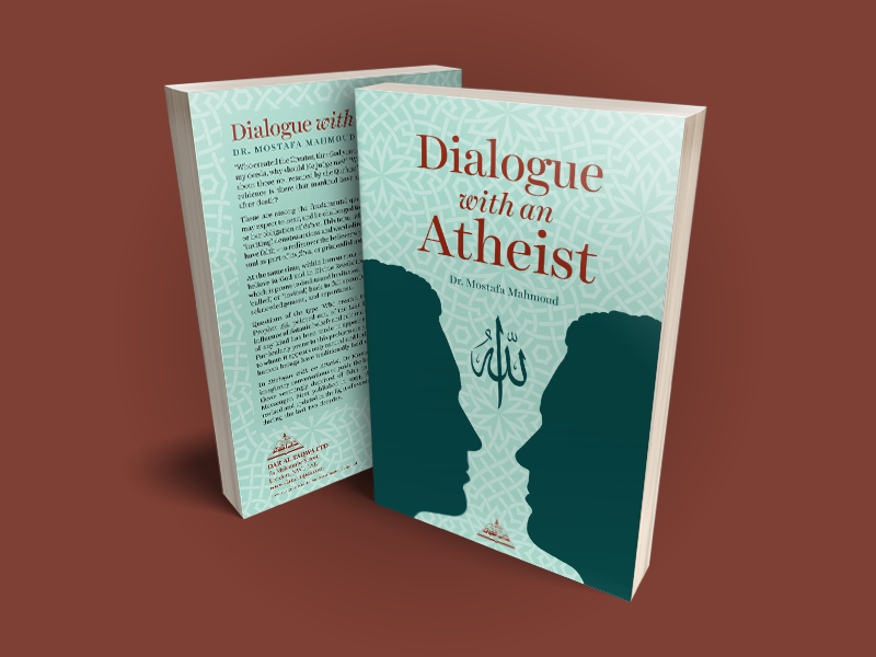 Dialogue with an Atheist religion philosophy muslim islam typography books art cover design book cover print design creative