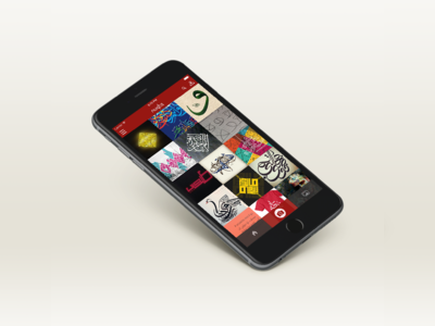 Nuqta App