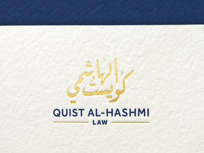 Quist Al Hashmi Logo
