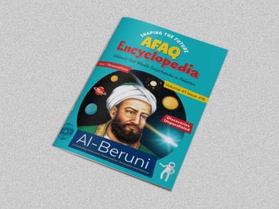 AFAQ Encyclopedia Cover