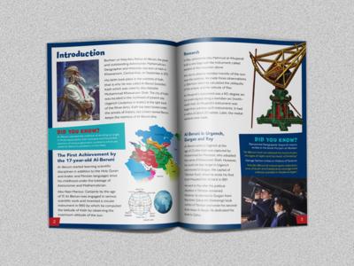 AFAQ Encyclopedia Article