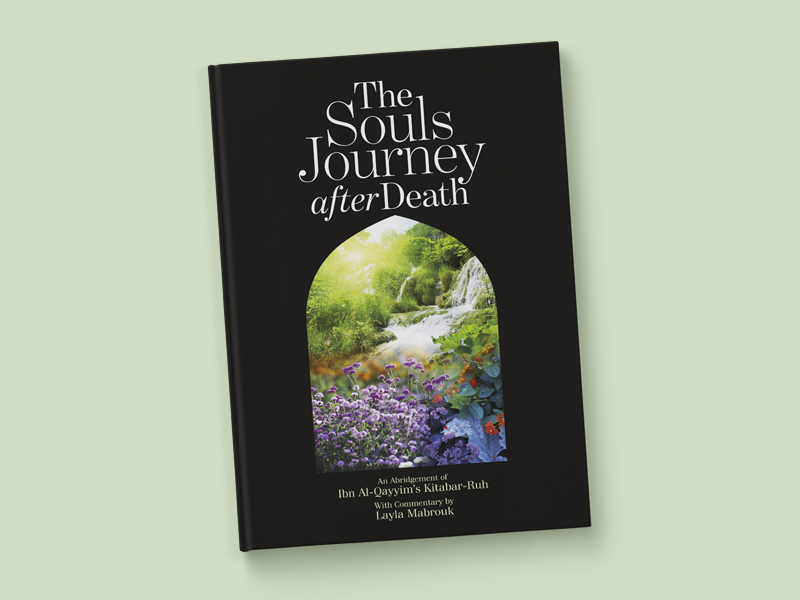 The Souls Journey after Death religion journey muslim islam publishing typography books art cover design book cover print design