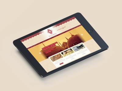 Nur Foundation Webpage