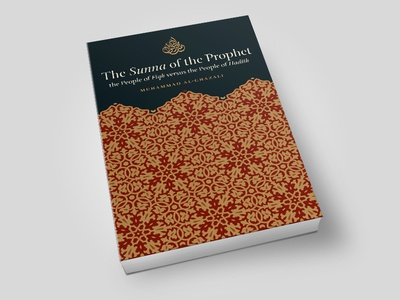 The Sunna of the Prophet