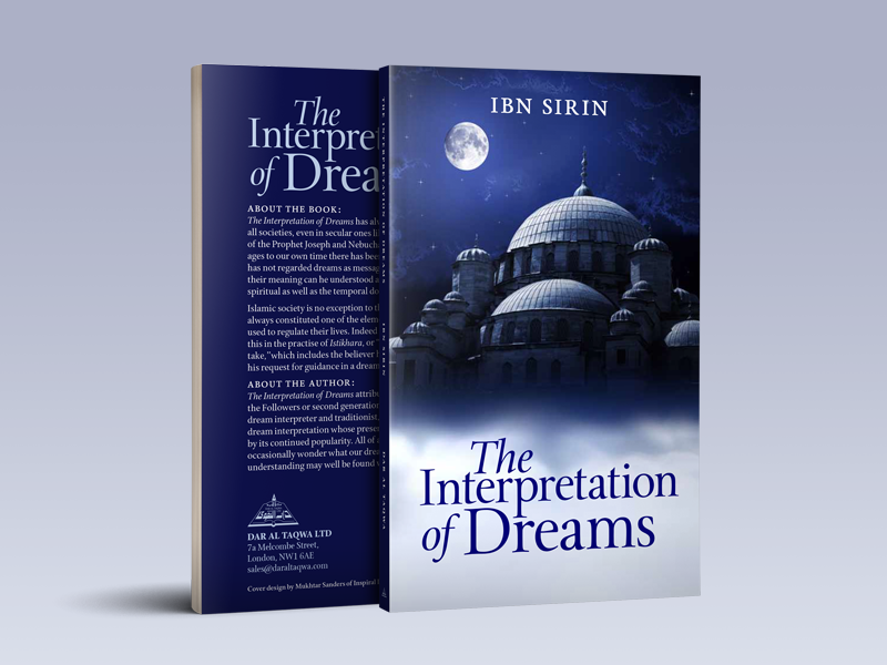 The Interpretation of Dreams book cover cover design dream muslim islam publishing typography books art print design creative