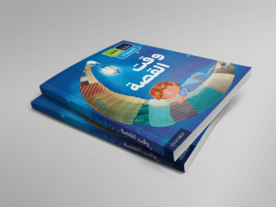 Oxford University Press Arabic Phonics