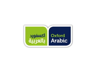 Oxford University Press Arabic