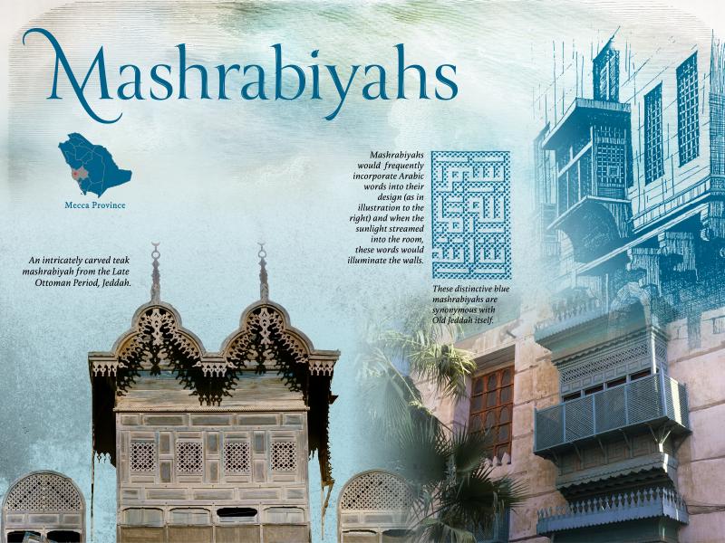 Mashrabiyahs creative design graphic design layout design illustration typography arabic history architecture arabesque wood woodwork