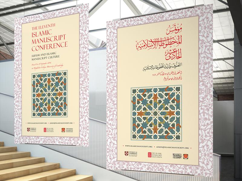 11th Islamic Manuscript Conference Posters islamic history manuscript culture sufism islamic universityofcambridge arabic history poster print typography design