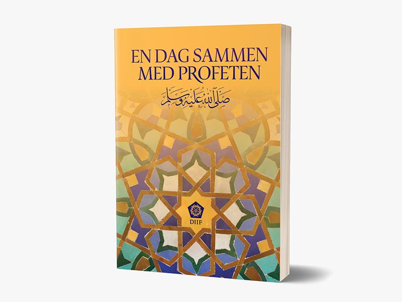 EN DAG SAMMEN MED PROFETEN books muslim islam typography cartoon coverdesign bookcover print creative  design creative inspiraldesign