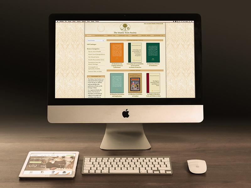 The Islamic Text Society bookstore bookpublishing publishing print typography books islam development graphichdesign webdesign ux uid interface userinterface