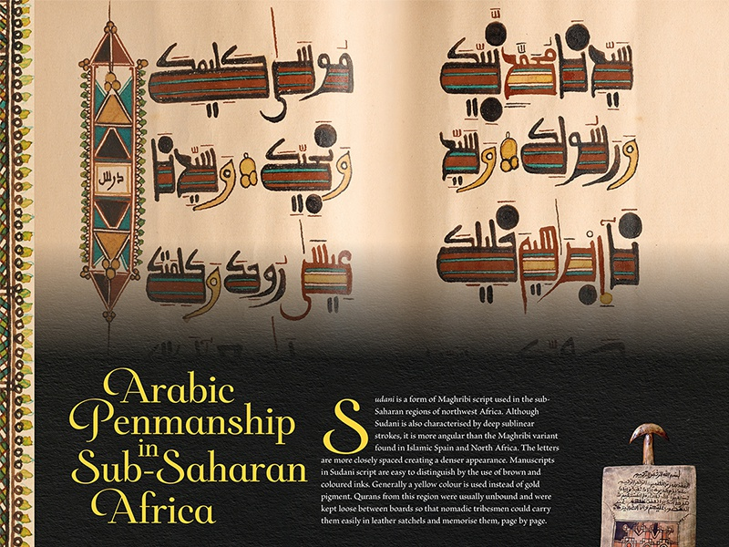 Arabic Penmanship in Sub-Saharan Africa art sudan africa arabiccalligraphy calendar print arabic calligraphy graphic art graphicdesigns graphicdesign creative inspiraldesign