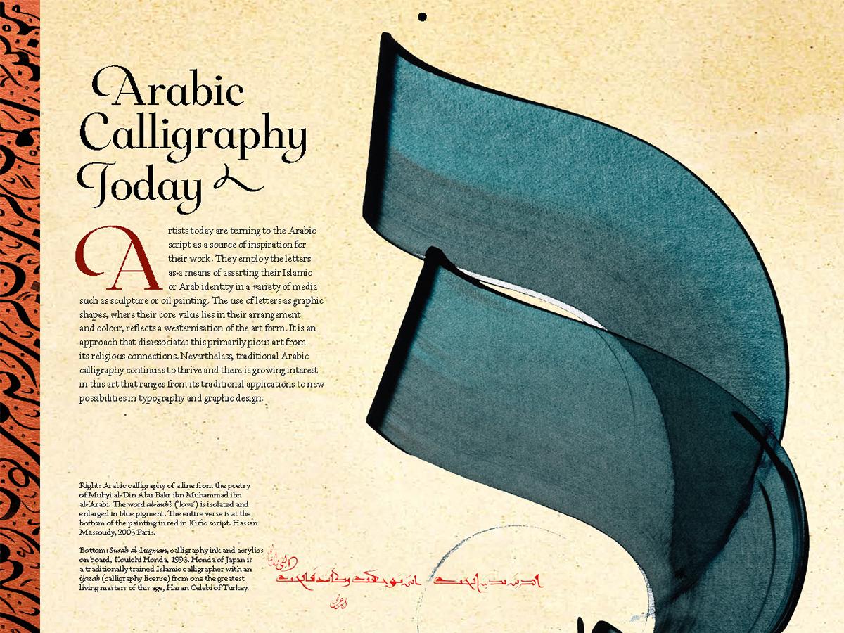 Arabic Calligraphy Today poetry calendar islam print arabic calligraphy font art board graphicdesign creative inspiraldesign