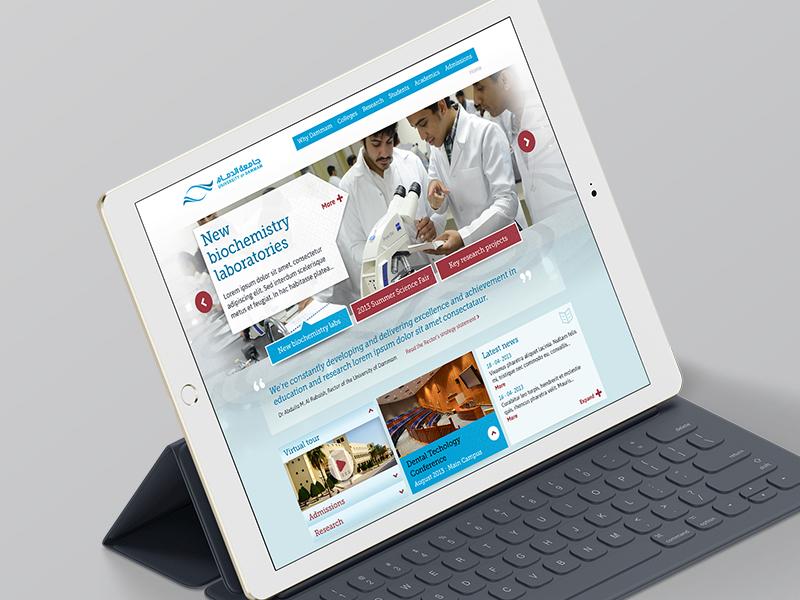University of Dammam saudiarabia multilingual design website webdesign arabic inspiraldigital inspiraldesign