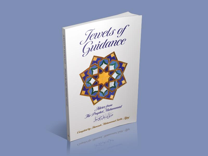 Jewels of Guidance muslim quran islam typography books design art coverdesign bookcover print design creative inspiraldesign