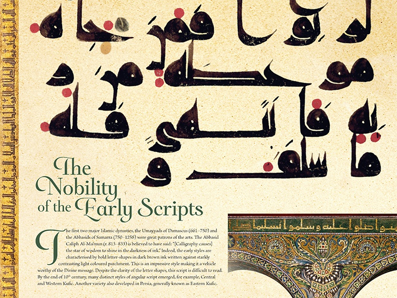 The Nobility of the Early Scripts quran arabiccalligraphy manuscript calendar islam print arabic calligraphy art graphicdesign creative inspiraldesign