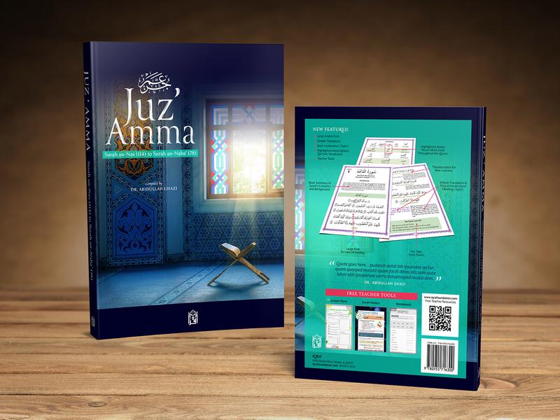 Juz Amma worldeducationday teacher quran education arabiccalligraphy calligraphy typography books art coverdesign bookcover print design creative inspiraldesign