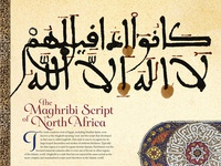 The Maghribi Script of North Africa