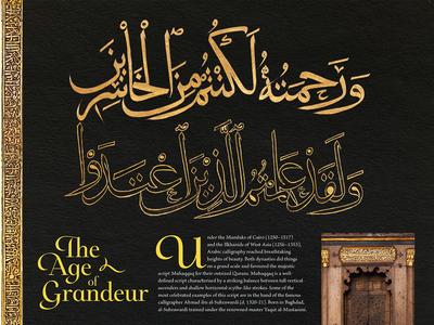The Age of Grandeur