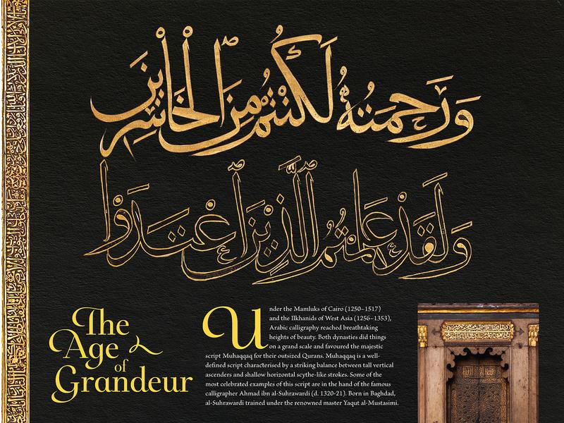 The Age of Grandeur quran arabiccalligraphy manuscript calendar islam print arabic calligraphy art graphicdesign creative inspiraldesign