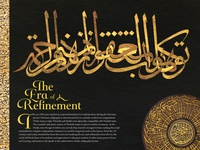 The Era of Refinement