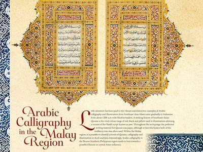 Arabic Calligraphy in the Malay Region