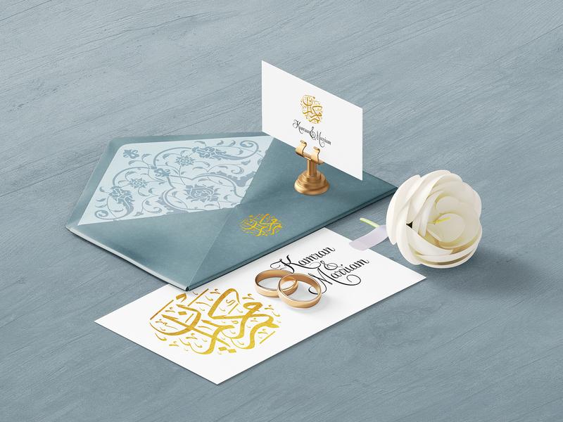 Kamran and Maryam Wedding Logo stationery emblem arabiccalligraphy weddingdesigner weddinginvitation wedding arabic calligraphy design inspiraldesign