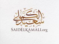 Syed ElKamali Logo