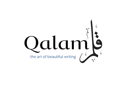 Qalam Exhibition Logo museum creative calligraphy arabiccalligraphy branding logodesign logo