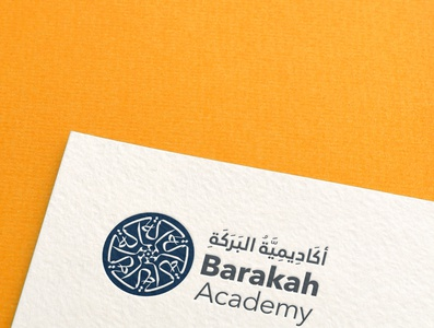 Barakah Academy Logo arabic calligraphy e-learning education branding logo brand creative