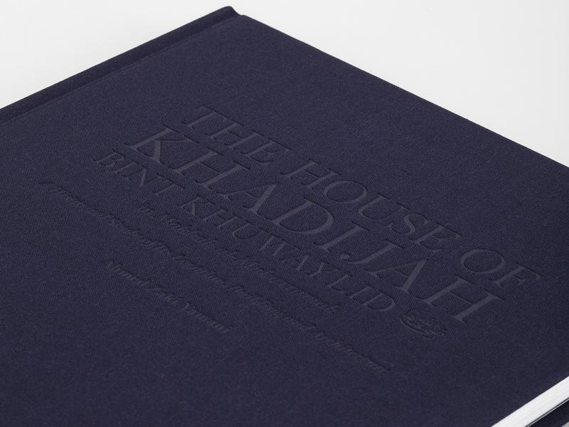 The House of Khadijah prophet culture history architecture islam typography print arabic creative design