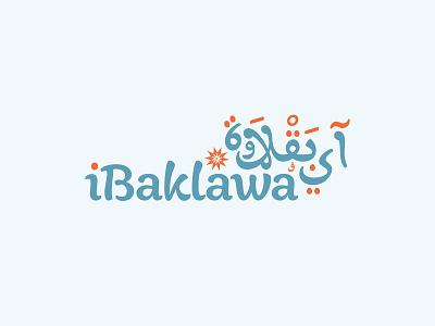 iBaklawa Logo syrianbaklava