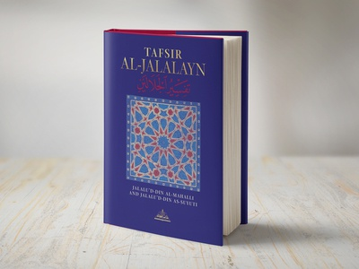 Tafsir al-Jalalayn Book Cover Design