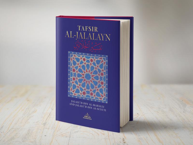 Tafsir al-Jalalayn Book Cover Design bookcover calligraphy quran islam typography arabic graphic design creative design