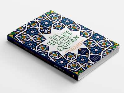 The Heart of the Qur'an quran bookcoverdesign bookcover creative