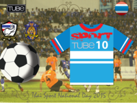 Sport T Shirt #1