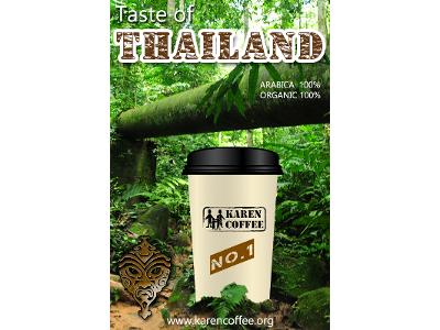 Taste of Thailand drinks food product packaging