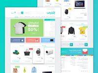 Eshtari  e-commerce website UI